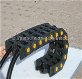 桥式导线塑料拖链厂家