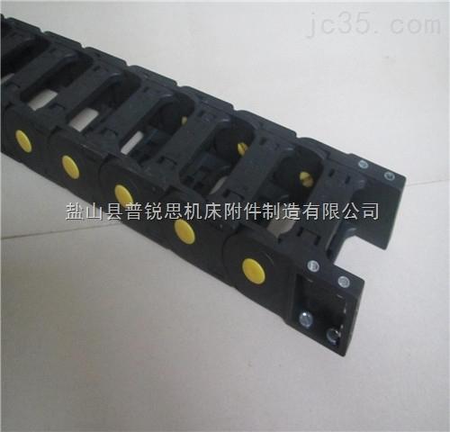 增强尼龙拖链生产厂家