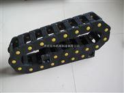江苏激光切割工程塑料拖链 承重型塑料拖链