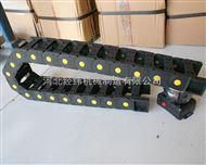 经纬总线电缆工程塑料拖链