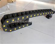 桥式穿线塑料拖链