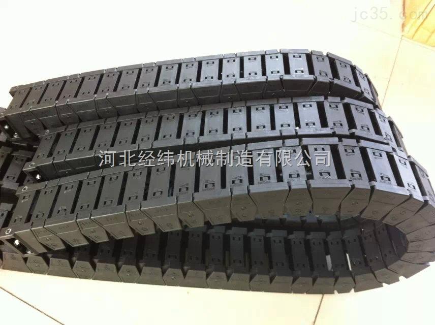 江苏高速静音拖链 专业制做拖链厂