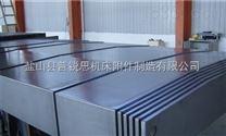 数控落地镗床钢制伸缩导轨防护罩