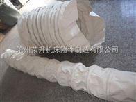 【加工】性价比高的耐磨帆布干灰散装机输送布袋
