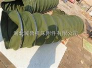 新机型部件防护伸缩帆布通风软连接