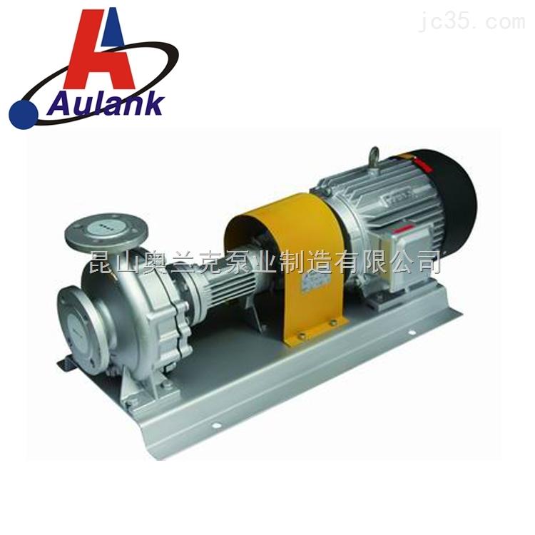 【化工设备】反应釜循环泵