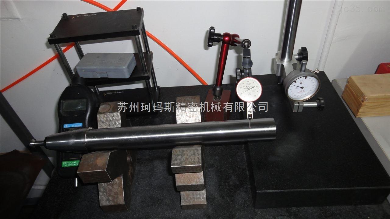 供应上海高精密铣床主轴维修价格表,高精密磨床主轴维修价格