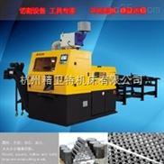枣庄圆锯机|全自动圆锯机|枣庄金属圆锯机