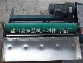东慧厂家供应机床磁性分离器