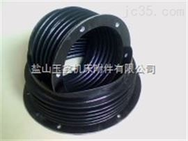 大小头锥形耐磨损除尘设备丝杠防护罩
