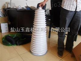2016新上锥形机床橡胶防护防护罩