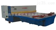 多种-QS12K系列数控前送料摆式剪板机