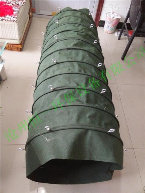 水泥散装机输送伸缩布袋--量大更便宜