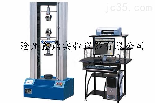 WDW系列微机控制电子万能试验机、万能试验机、电子万能试验机