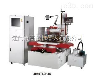 中走丝切割机床(GS-3240、GS-4050、GS-5063、GS-6380)
