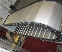 齐全石材抛光机封闭式钢铝拖链