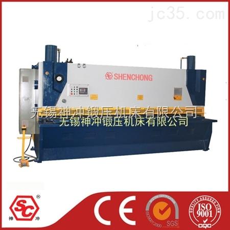 QC11Y-25X4000液压闸式剪板机