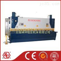 6×2500液压剪板机