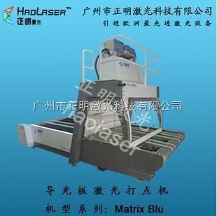 江苏有便宜的导光板打标机卖 激光打标机的价格