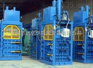 100吨服装打包机,120吨金属打包机,120吨五金打包机