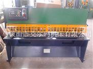 小型数控剪板机 小型数控闸式剪板机