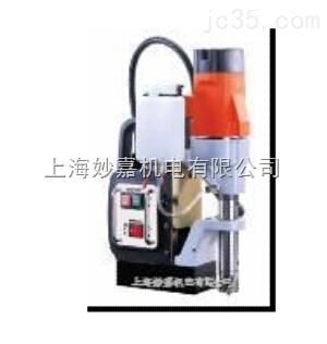 台湾AGP打孔机,红色机器