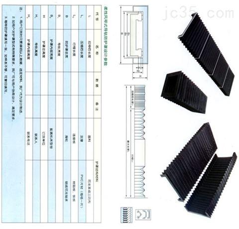 龙门镗床风琴式防护罩销售
