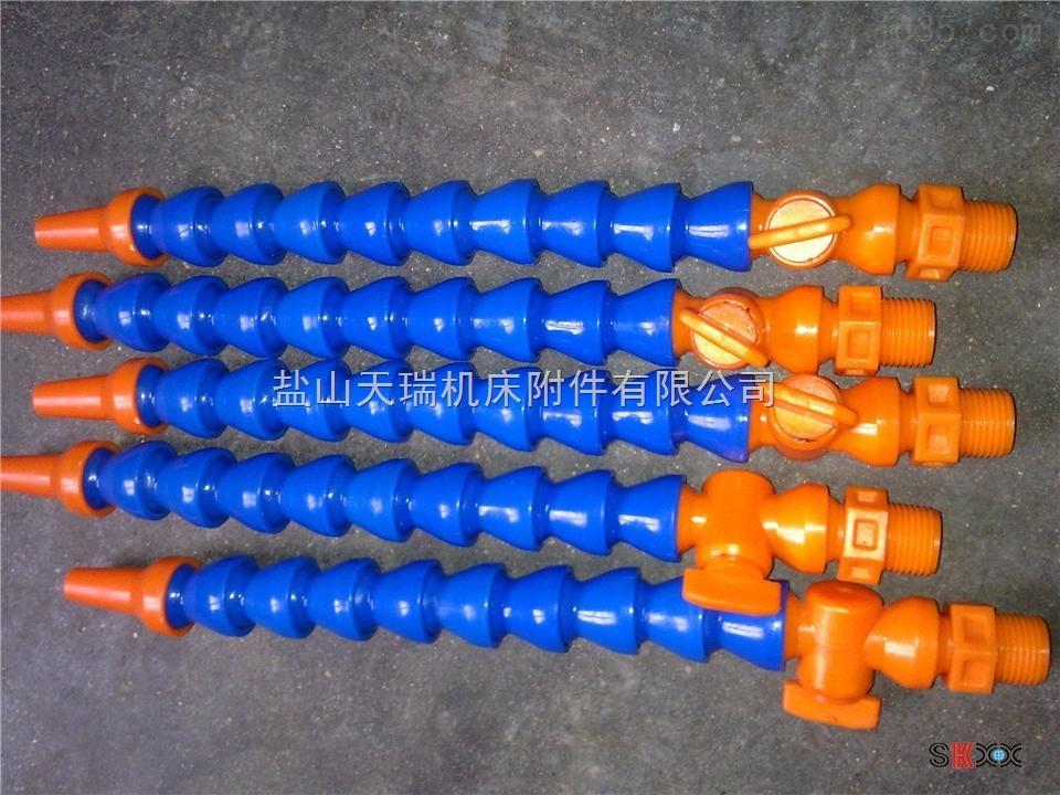 瑞拓制作生产质机床可调塑料冷却管带开关厂家