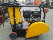 HQRS500型柴油马路切割机