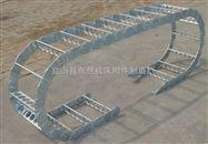 桥式工程钢制拖链