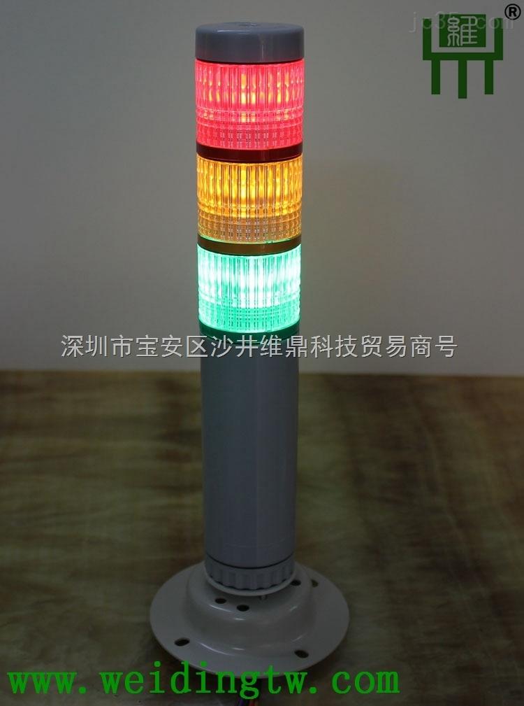 LED报警灯 警示灯 信号灯 机床照明灯