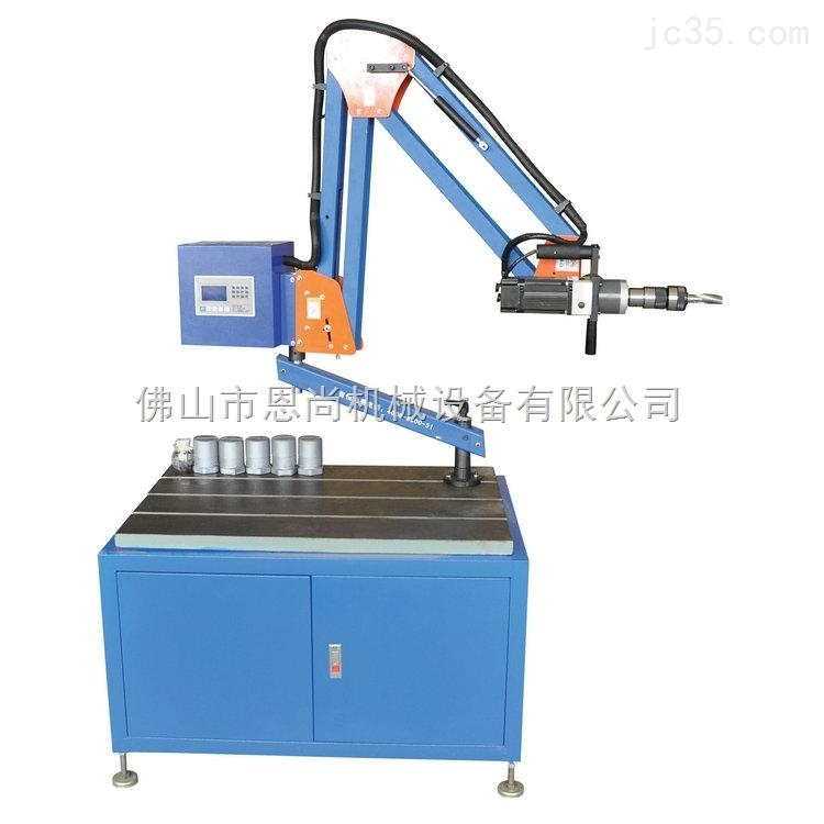 供应电动万向攻丝机 高性能伺服攻丝机 动力充沛 品质出众360度摇臂旋转万向攻牙