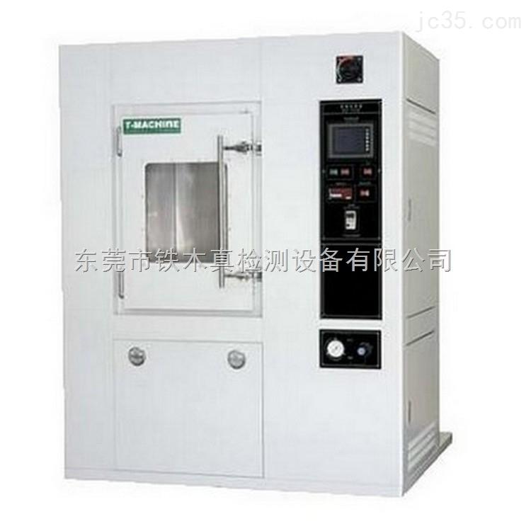 江苏耐尘试验机TMJ-9723
