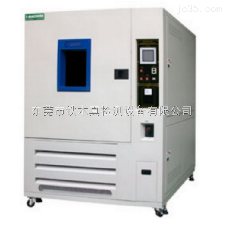 恒温恒湿试验箱TMJ-9712