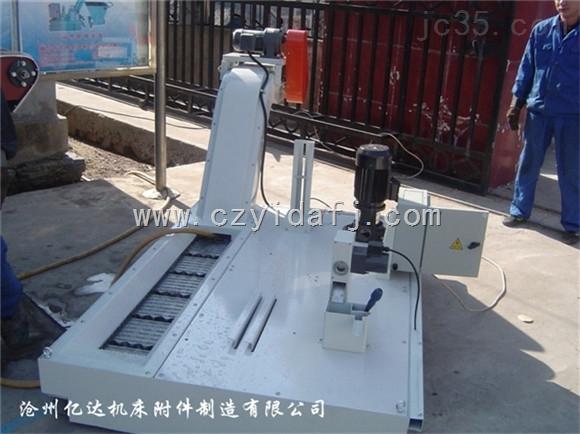 南京链板式排屑机(带水箱)