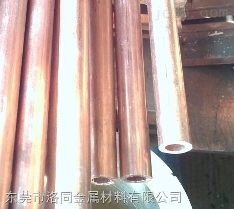厚壁C1100紫铜管-T2紫铜带镀锡-紫铜盘管