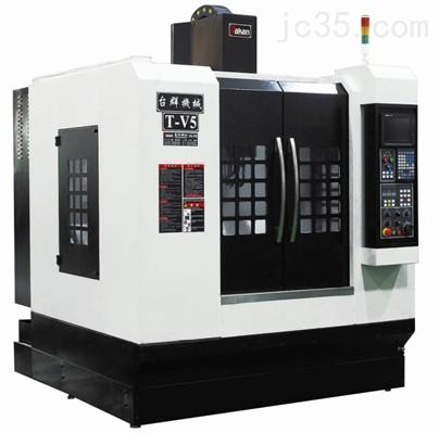 台群(机加工专用)钻孔加工中心机T-V5,适用于机加工