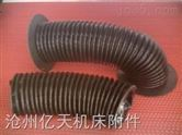 液压伸缩油缸保护套(阻燃)