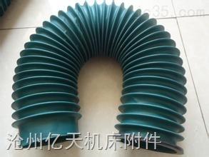 伸缩圆形防尘丝杠防护罩(弹性高强)伸缩柔软
