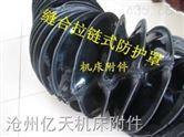 防腐蚀缝制帆布圆形油缸保护套