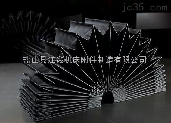 专业生产风琴防护罩厂
