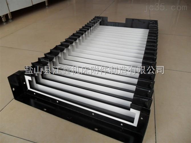 伸缩式风琴防护罩