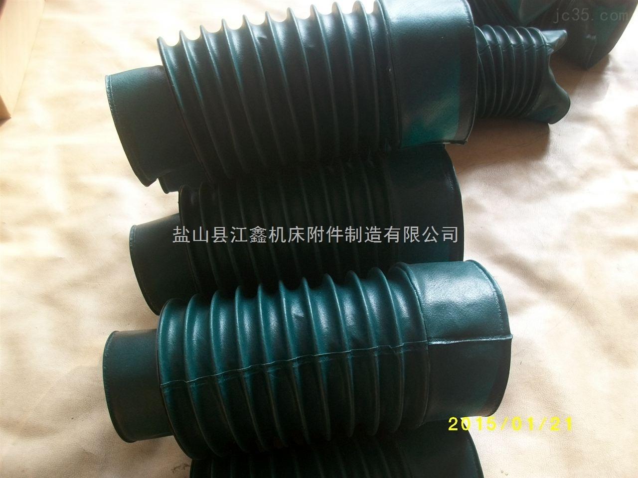耐高温防护罩生产厂家