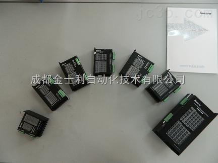 供应Leetro乐创驱动器配三相步进电机DMDT506/DMDT68A