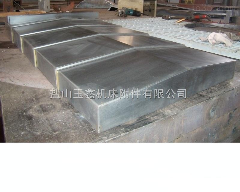 机床质耐磨防护罩