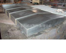 河北不锈钢机床钢板防护罩