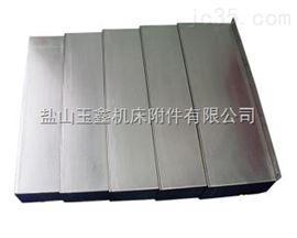 沧州机床不锈钢钢板防护罩