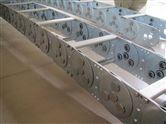 打孔式穿线不锈钢钢制拖链
