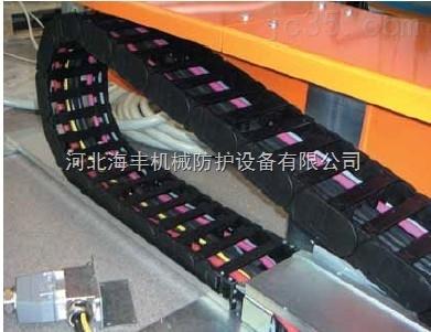 沈阳线路管路保护ST-65*50型塑料拖链