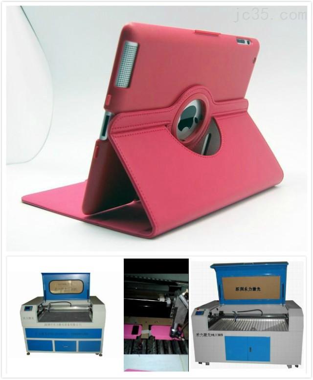 供应广州手机皮套激光切割机-电脑皮套激光切割机